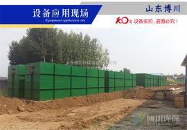 一体化工厂污水处理北京赛车