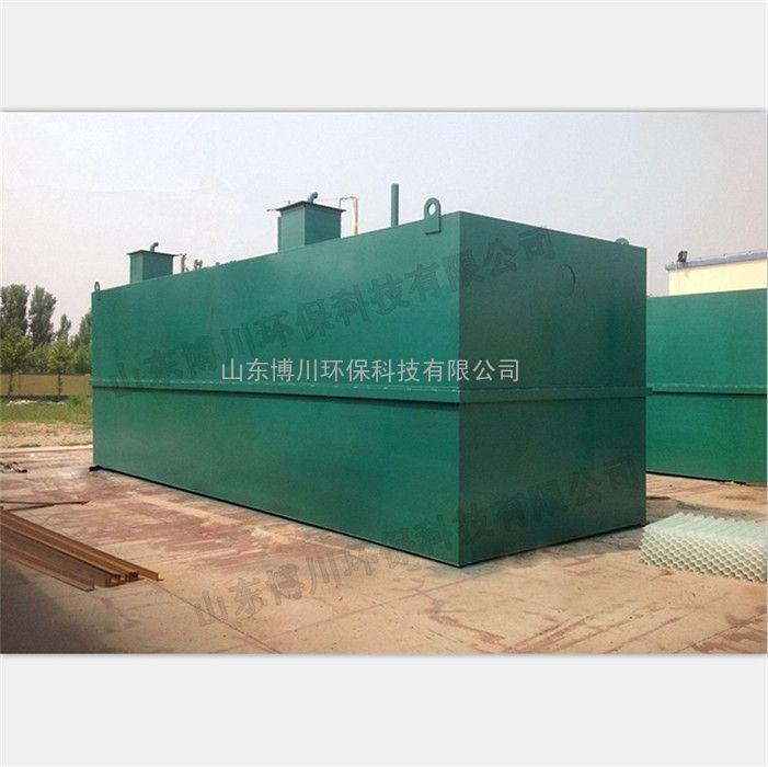 一体化污水处理设备生产