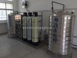 0.5吨1吨2吨3吨4吨5吨反渗透纯水处理设备