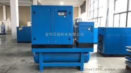 永磁空气压缩机 永磁变频压缩机 永磁变频空压机