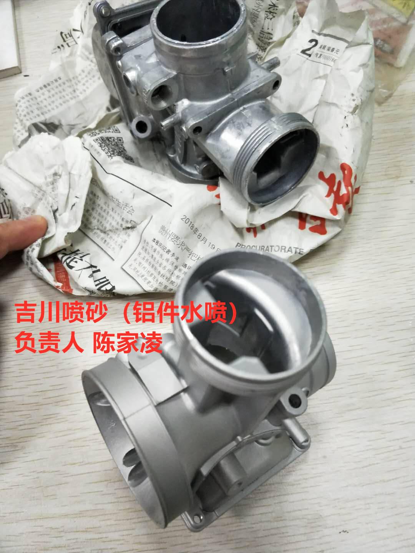 上市公司铝合金产品指定抛丸机设备