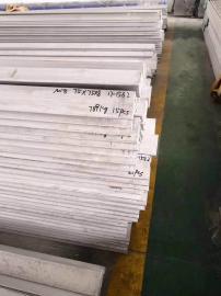 1cr18ni9ti不锈钢扁钢现货 规格齐全