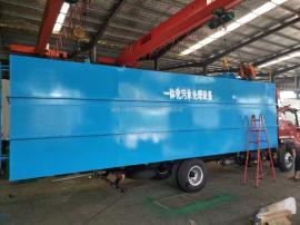 wsz-3一体化污水处理设备 一体化污水处理装置