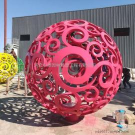 彩色镂空球雕塑 别墅区景观雕塑 不锈钢球雕塑