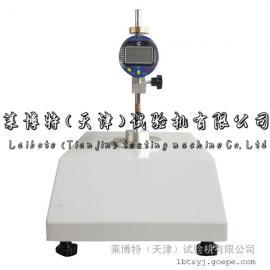 土工膜糙面厚度仪-CJ/T234-2006-标准设计