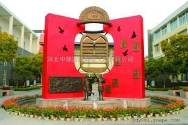 校园景观雕塑 校园文化雕塑设计公司 校园不锈钢雕塑