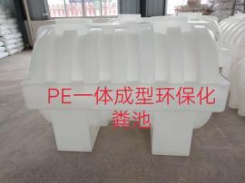 桐城化粪池 天长塑料化粪池 明光玻璃钢化粪池 PE塑料化粪池
