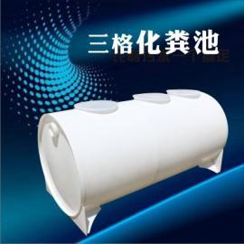 吉�h化�S池 �l��塑料化�S池 大��玻璃�化�S池 隰�hPP塑料化�S池