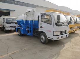 东风3吨餐厨垃圾车详细报价3吨潲水垃圾车