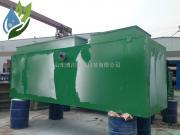 医疗门诊污水处理设备