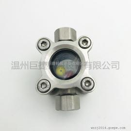 不锈钢观察浮球视镜 油动指示器 螺纹浮球管道视镜
