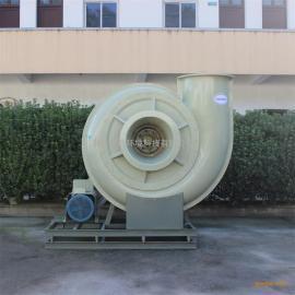 HF系列高压玻璃钢离心风机 耐酸碱高压离心风机 可定制