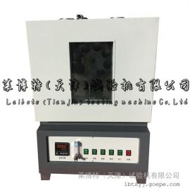 LBTL-19 沥青蒸发损失试验箱-不锈钢内胆