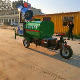 新能源三轮电动雾炮洒水车