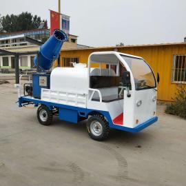 电动雾炮打药车 三轮四轮新能源电动雾炮洒水车