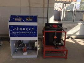 电解法次氯酸钠发生器/医院污水消毒加氯设备