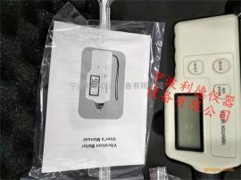 现货GM63A一体式测振仪使用方法GM63A测振仪电源1节9V电池