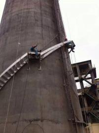 烟囱安装螺旋钢梯