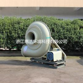 FRP玻璃钢高压离心风机 工业除臭高压离心风机