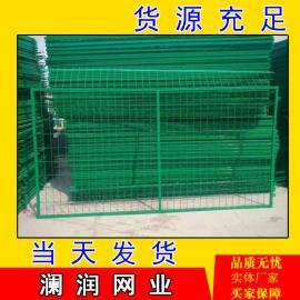 高速公路防护网 绿化带隔离铁丝网 圈地围栏网框架护栏网