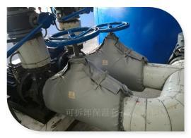 气动调节阀保温套 可拆卸式气动调节阀保温衣DN65 保温夹套定做