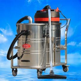 大容量双桶式工业吸尘器大型仓库物业保洁用吸粉尘木屑吸尘器