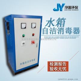 水箱�⒕�器外置式生活水箱自��消毒器
