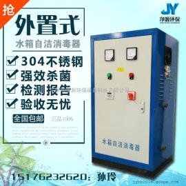水箱�⒕�器�戎檬较�防用水箱自��消毒器
