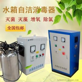 外置式水箱自��消毒器生活用水�⒕�器