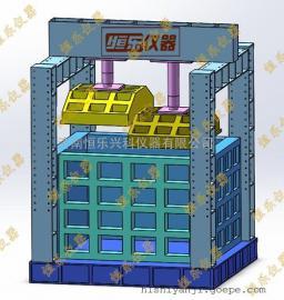 电液伺服多通道协调加载试验系统