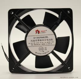 德力西G12025HA2SL/BL轴流风机220V静音散热风扇8.5W散热风扇
