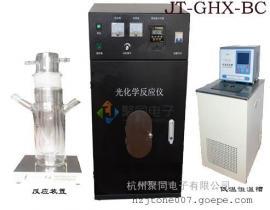 JT-GHX-BC光催化反��釜UV反��器使用流程