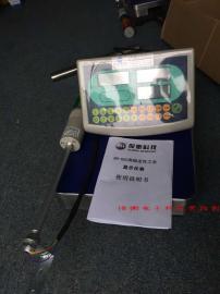 保衡TCS-200kg控制�路�A警�子秤,150公斤上下限�缶��_秤
