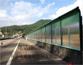 高架桥声屏障 高架降噪设施 声屏障