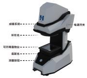一键式、一键式测量仪 快速测量仪 自主研发