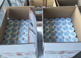 代理销售美国FSI磁性分离器--赫尔纳贸易--heilnalxm
