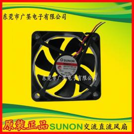 SUNON风扇 建准 sunon风扇 SUNON ME80252V1-000C-A99