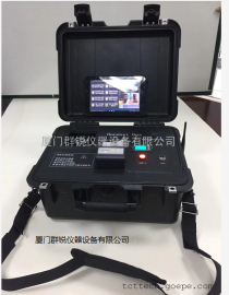 手持尾气分析仪 HANDSET GAS