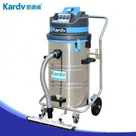 凯德威立式工业吸尘器DL-3078P车床吸铁屑吸尘机