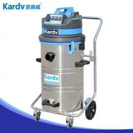 凯德威DL-3078B 吸尘吸水机 印染厂用吸尘机