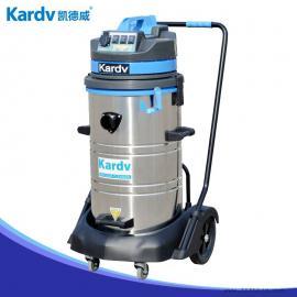 凯德威DL-3078S 工厂五金厂大型仓库专用80L大容量吸尘器