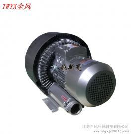 双段4KW高压旋涡气泵
