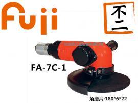 日本FUJI/富士工业级气动工具及配件:气动角磨机FA-7C-1