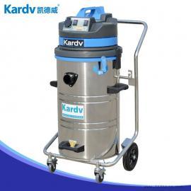 凯德威DL-2078B吸尘器 大吸力工业吸尘器 铁屑粉沫吸尘器