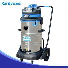 凯德威DL-2078S大功率仓库车间手推式移动工业用吸尘器