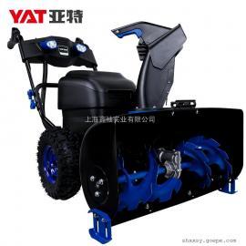 亚特YT6618清雪机扫雪机 小型手推式抛雪机扬雪家用大棚除雪设备