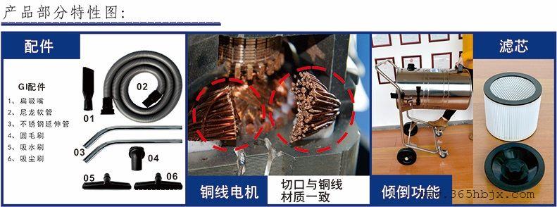 推式强力吸尘器GS-3078P 专业仓库用吸尘器