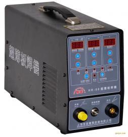 恒蕊HR-08型薄板焊接冷焊机