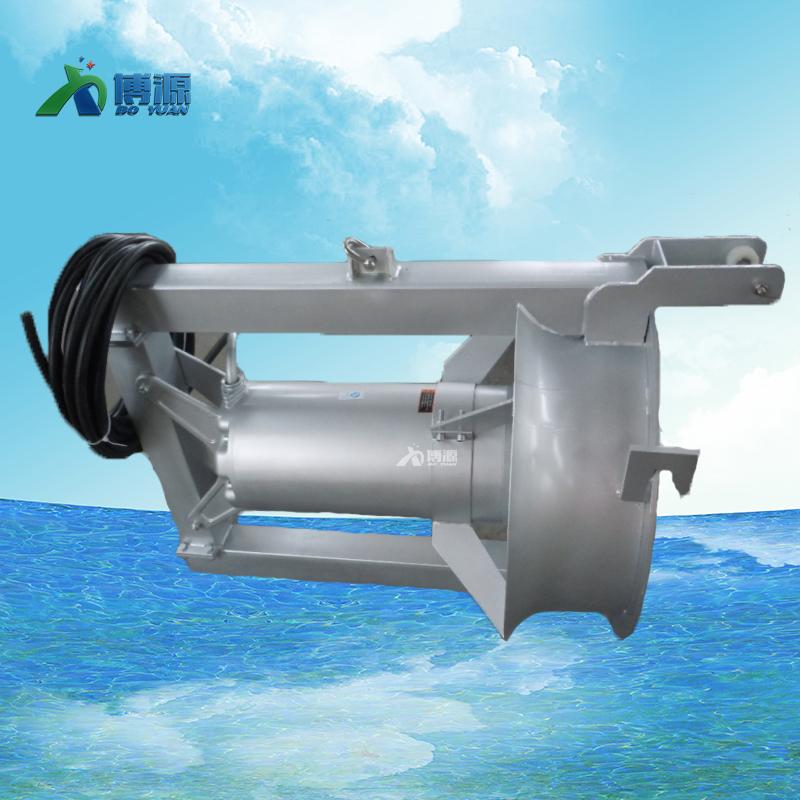 潜水式博源不锈钢大回流高效回流泵