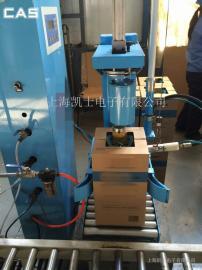 CBM-AL防爆型液化气电子灌装秤